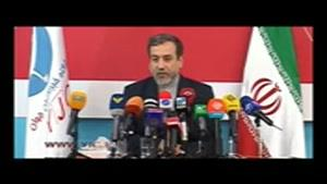 نشست خبری عباس عراقچی در باشگاه خبرنگاران جوان