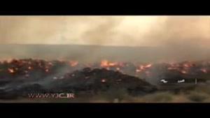 آتش سوزی دومین گاوداری صنعتی