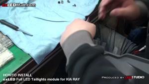 نحوه نصب چراغ led عقب بر روی kia ray