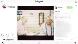 عصبانیت بازیگران از حمله عجیب یالثارات به شهاب حسینی