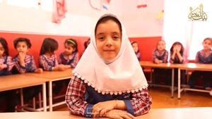 قرائت دعای فرج دسته جمعی توسط کودکان-تریبون آزاد