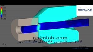 پروژه شبیه سازی اجزا محدود شکل دهی فلزات اباکوس انسیس