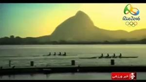 زمان و نحوه برگزاری افتتاحیه المپیک ۲۰۱۶