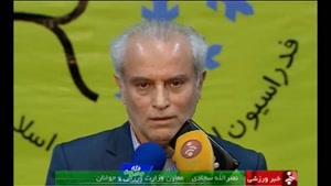 گزارشی از ورزشکاران المپیکی ایران