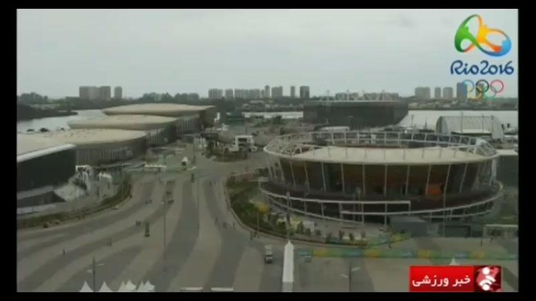 خبرهایی از المپیک ۲۰۱۶ ریو