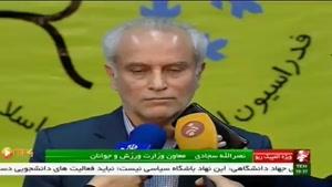 وضعیت آمادگی ورزشکاران ایران در المپیک ریو