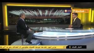 بررسی عملکرد کاروان ایران در المپیک ریو 2016