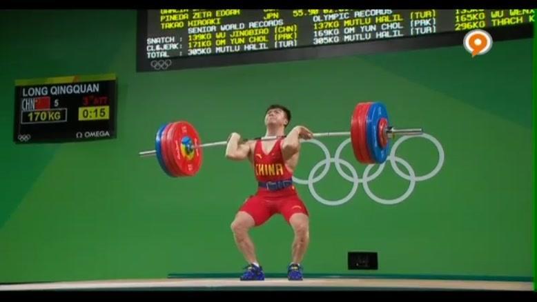رقابت وزنه برداری ۶۵ کیلو گرم