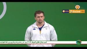 کسب مدال طلای شیر مرد ایران زمین کیانوش رستمی