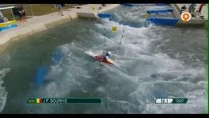 المپیک ۲۰۱۶ ریو - قایقرانی آب های خروشان بخش اول