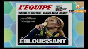 اخبار و حواشی نوستالژیک المپیک ریو 2016