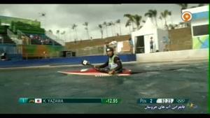 المپیک ۲۰۱۶ ریو - قایقرانی آب های خروشان بخش دوم