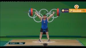 رقابت وزنه برداری ۸۵ کیلو گرم