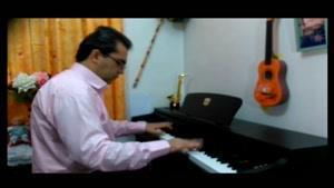 اجرای قطعه فریاد از انوشیروان روحانی