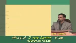 آموزش زبان عربی ( تدریس : نکات اعلالی فعل اجوف )