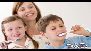 آموزش مسواک زدن به کودکان را از چه زمانی آغاز کنیم؟