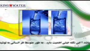 تاثیر آب در تندرستی