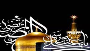 راتین رها: دعام کنید برای امام رضا هم بخونم