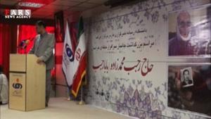 بابا رجب به آرزویش رسید و دنیا را ترک کرد/ دیدار با رهبر انقلاب در حرم امام رضا (ع)