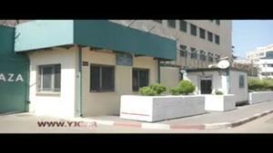 بازداشت کارمند فلسطینی سازمان ملل در غزه/ بی اعتنایی رژیم صهیونیستی به درخواست آزادی وی