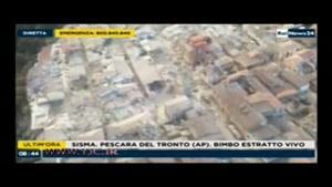 رای نیوز: آماتریچه ویران شد
