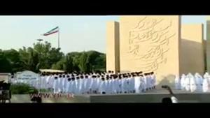 سرود دسته جمعی ۴۷۵ دانش آموز برای فاجعه منا