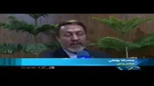 بسته خبری بدون تعارف مورخ ۵ شهریور ۹۵