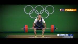 دومین مدال طلای ایران توسط سهراب مرادی