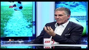 آنالیز کارلوس کیروش فعلی تیم ایران