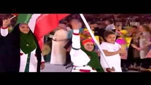 ورود کاروان ایران به مراسم افتتاحیه المپیک ریو ۲۰۱۶