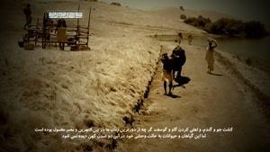 مستند داستان تمدن (3) هود در میان آکدیان HD