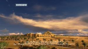 مستند داستان تمدن (4) صالح در میان سومریان HD
