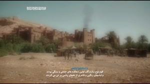مستند داستان تمدن (2) نوح در مدیترانه HD