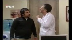 کلیپ واقعا خنده دار رازداری خانم شیرزاد و رسوا شدن دکتر