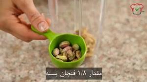 آموزش آشپزی - طرز تهیه معجون