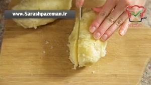 فیلم آشپزی - طرز تهیه سالاد سیب زمینی