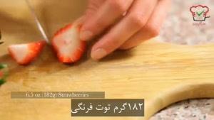 آموزش آشپزی- طرز تهیه سالاد اسفناج و توت فرنگی