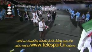 رژه باشکوه کاروان پارالمپیک ایران در مراسم افتتاحیه