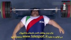 گوشه ای از افتخارآفرینی های پارالمپیکی های ایرانی
