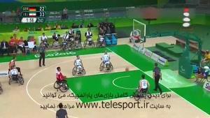 خلاصه ای از اولین بازی تیم ملی بسکتبال با ویلچر در ریو
