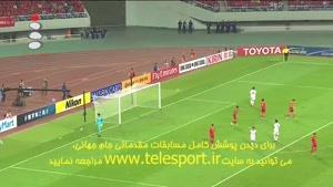 خلاصه بازی ایران و چین - مرحله مقدماتی جام جهانی ۲۰۱۸