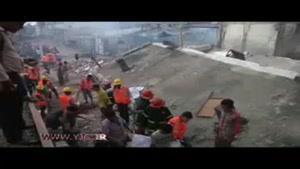 سوزانده شدن کارگران کارخانه پوشاک پس از انفجار