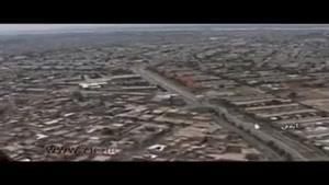 نقش عینک ریبن در بین مردم آبادان