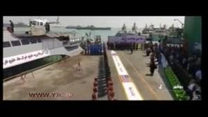 رونمایی از شناور بالگرد بر نیروی دریایی سپاه