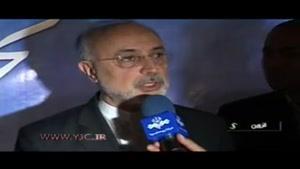 ۲۰ شهریور زمان کلنگ زنی دو نیروگاه هزار مگاواتی در بوشهر