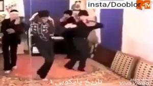 تاریخ رقص و پایکوبی در ایران ۱
