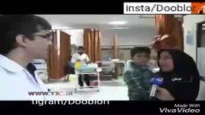 پزشک فداکاری که جان پسر بچه سه ساله را نجات میدهد قسمت اول