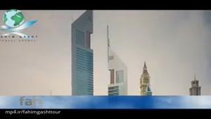 برگزاری تور دبی نوروز ۹۶ در آژانس مسافرتی فهیم گشت