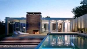 معماری جدید خانه