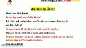 آموزش زبان آلمانی / چطور وقت دکتر بگیرم؟